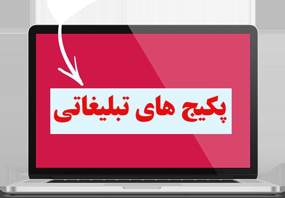 laptop1_724d3665a33b608801a88fac188d22b5